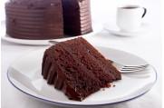 BHZ Chocolade Fudgecake 400 gram